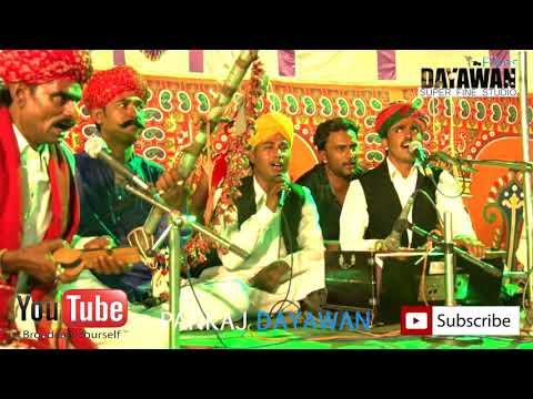 HRIYALA BANNA 2017||  Latest Rajasthani Langa Song || DAYAWAN FILMs  Presents By PANKAJ DAYAWAN mp3