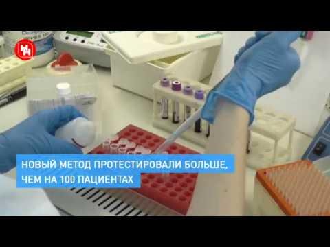 имеются бисексуалы, в новосибирске нашли лекарство от рака дама
