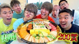【大食い】負けるごとに寿司1個食べていくゲームが辛過ぎてもうやりたくないです【エスポワール】
