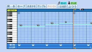 「アイディール・ホワイト」と読みます。 この曲は、アニソン歌手・綾野...