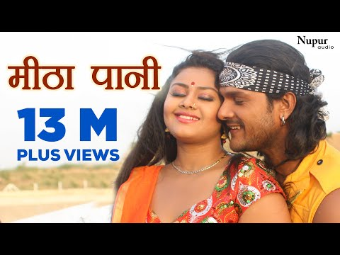 मीठा पानी  Meetha Paani | Jwala Khesari Lal Yadav | New Bhojpuri Video Songs 2017
