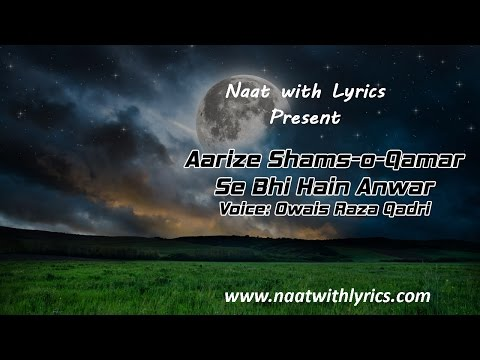 Aarize Shams o Qamar Se by Naat with Lyrics Voice: Owais Raza Qadri