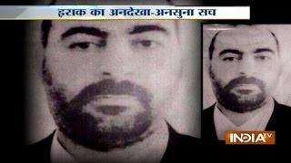 Abu Bakr al-Baghdadi (ISIS) is the mastermind behind Iraq Crisis