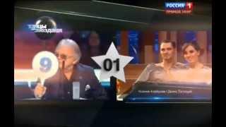 Ксения Алферова /Денис Тагинцев 7 выпуск. Шоу Танцы со звездами 28.03.2015