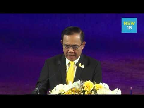 นายกรัฐมนตรีเป็นประธานกล่าวเปิดงาน CLMVT Forum 2019