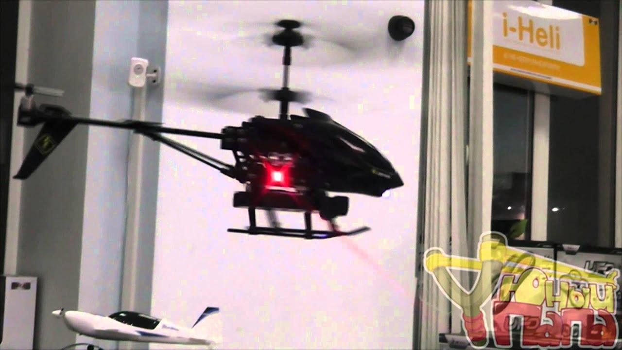 C7 Spy Helicopter RC!!! Радиоуправляемый вертолет с камерой .