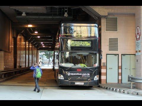 九龍巴士KMB  270A  尖沙咀東(麼地道)→上水 @ ASU22 (L)