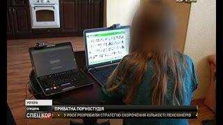 Сумчанин влаштував у своїй квартирі порностудію з неповнолітніми дівчатами