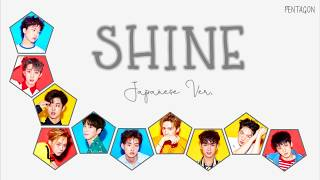 ▶watch in hd video, and sorry for any mistake♡♡♡ artist : pentagon title :「shine」 album :「shine」3rd japanese year 2018.8.29 _________________________...