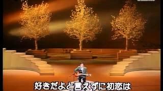 Video Hatsukoi Vietsub download MP3, 3GP, MP4, WEBM, AVI, FLV November 2017