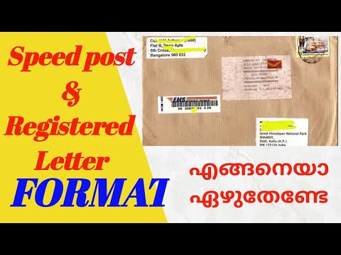 What Is A Registered Letter.Repeat Speed Post And Registered Letter Format What Is