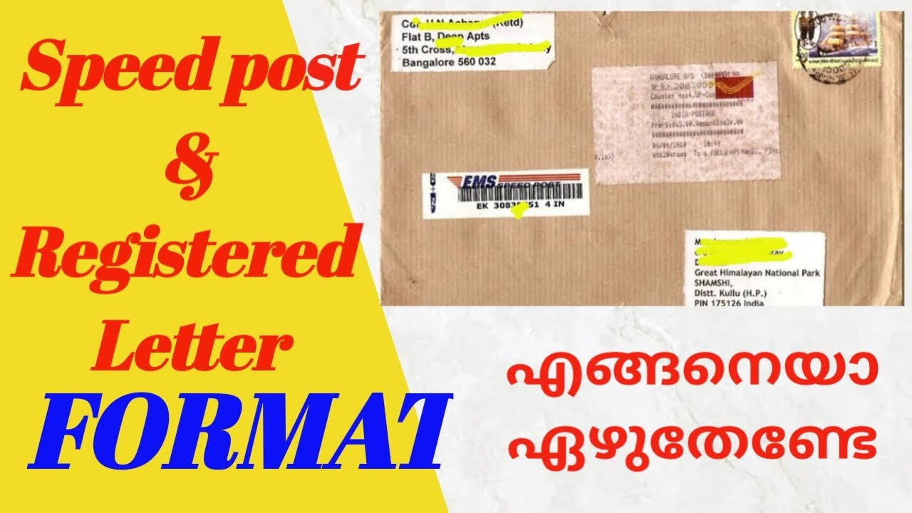What Is A Registered Letter.Speed Post And Registered Letter Format What Is Speed Post What Is Registered Letter Malayalam