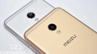 meizu MX6: быстрый обзор, распаковка, примеры фото (preview)