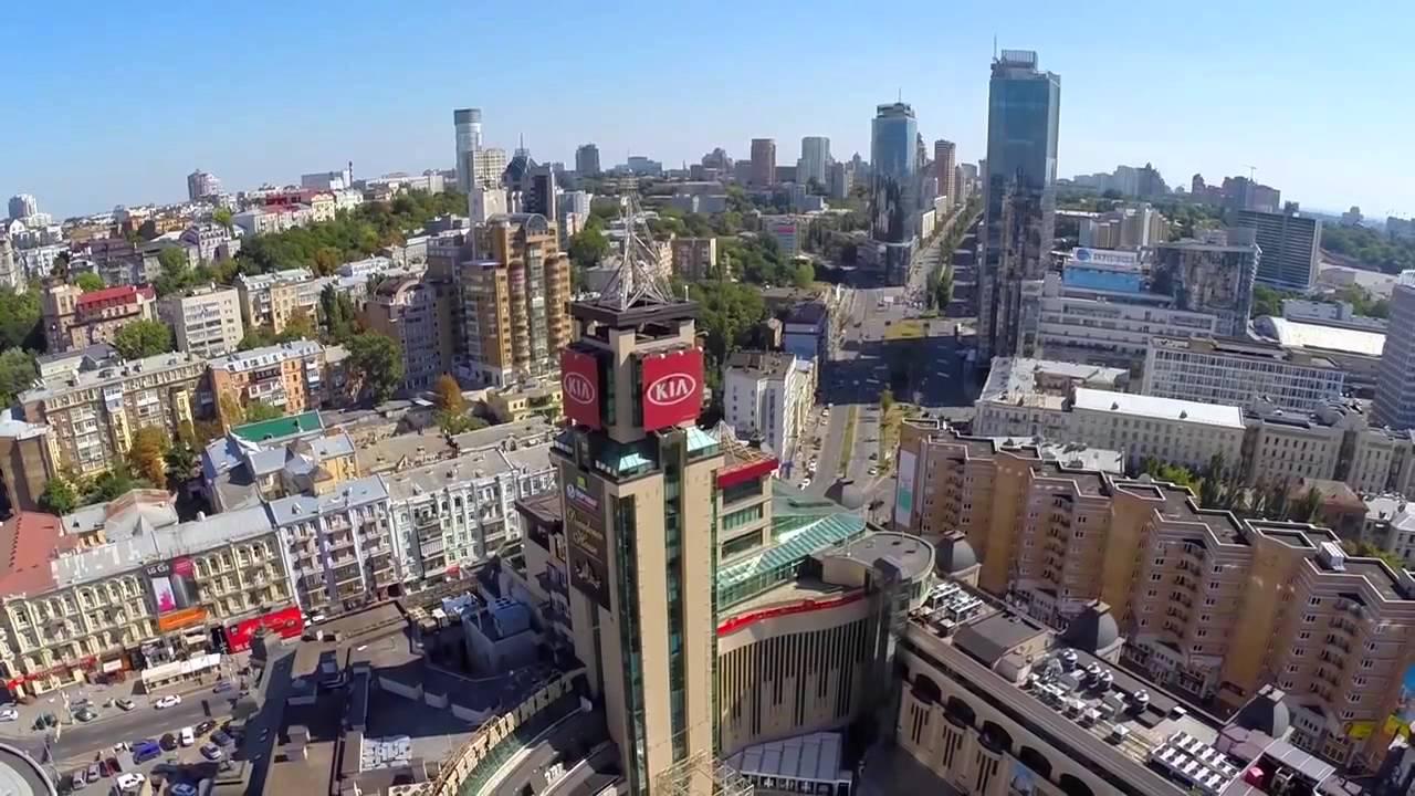 Kyiv Air Video- Look Minilook of Kiev City