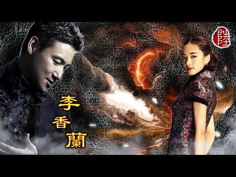 張學友【李香蘭 2000】(歌詞MV)(1080p)(作曲:玉置浩二)(填詞:周禮茂) - YouTube