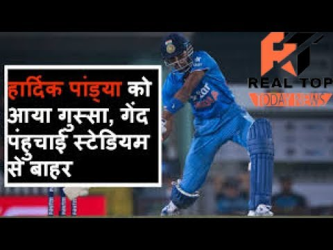 India vs Pakistan Final: Hardik Pandya when hitting sixes Against Pakistan || Real Top Today News