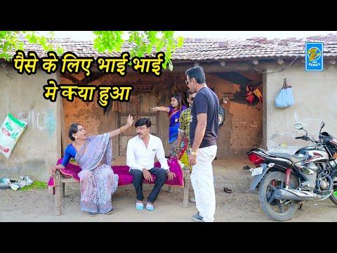 Bhai Bhai Mein Kyaa Hua    Hindi   Comedy   Zee Series