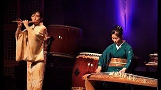 Wagaku MIYABI Düsseldorf - Japanese Koto & Shinobue bamboo flute - traditional Japanese music