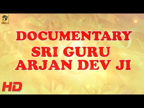 Shaheedi Of Sri Guru Arjan Dev Ji  ਸ੍ਰੀ ਗੁਰੂ ਅਰਜੁਨ ਦੇਵ ਜੀ    History   Full Movie   Punjabi
