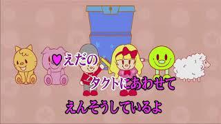 Wii カラオケ U - (カバー) モンスタップ / 横山だいすけ,三谷たくみ (原曲key) 歌ってみた 三谷たくみ 検索動画 32