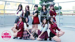 TWICE(트와이스) - OOH-AHH하게(Like OOH-AHH) Dance Cover by《Queenie》from Taiwan
