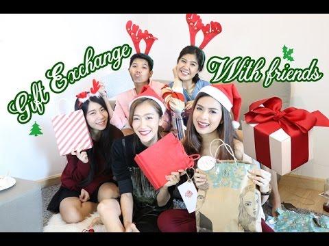 Gift Exchange จับสลากของขวัญวันคริสมาสต์กับผองเพื่อน
