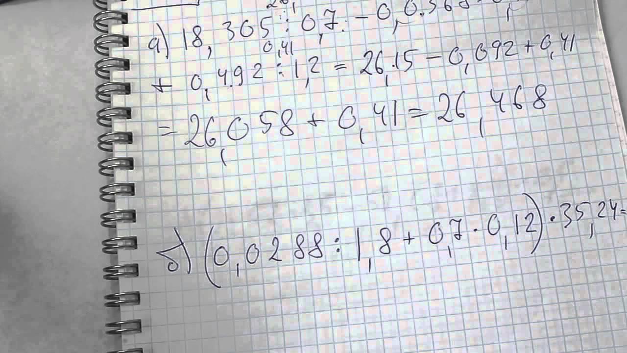 Как решить задачу по математике 6 класса практикум решения задач по физике 8 класс