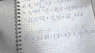 Задача №373. Математика 6 класс Виленкин.