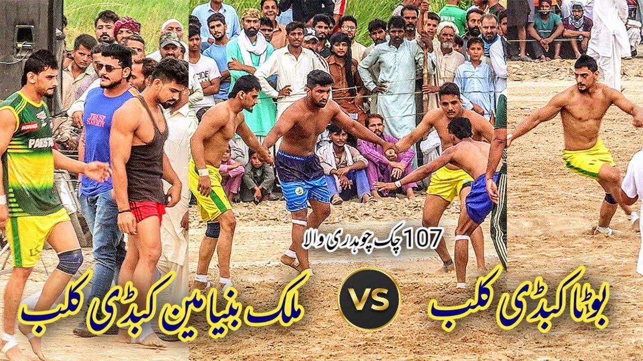 Malik Binyameen Club VS Boota Club Kabaddi Match 2020 | 107GB Chudhery Wala Faisalabad | Thru Media