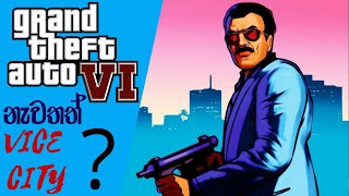 Will Gta Vi Be In The Vice City | Most Accurate Rumors About Gta Vi  2020   2021