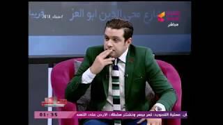 الوسط الفني مع أحمد عبد العزيز | مع عبد السلام والفنان حمادة الأسمر وعزف بالمزمار خطير17-3-2018