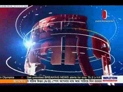 Ajker Bangladesh, 14 September 2016