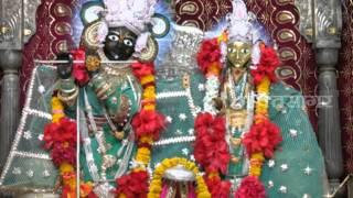 Keshav Madhav Hari Hari Bol By Govind Bhargav Ji (Delhi)