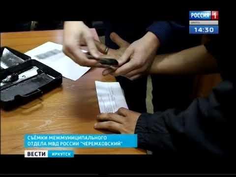 Подозреваемых в грабеже задержали в Черемхово
