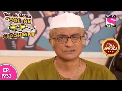 Taarak Mehta Ka Ooltah Chashmah - Full Episode 1933 - 4th April, 2019