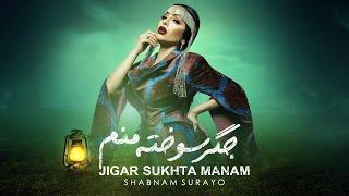 Shabnami Surayo - Jigar Sukhta Manam (Клипхои Точики 2020)