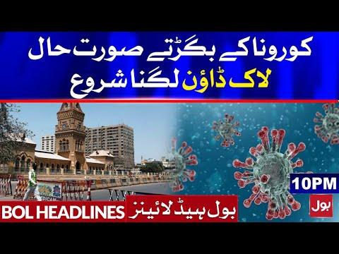 COVID-19 Pakistan || BOL News Headlines 10:00 PM || 1st May 2021