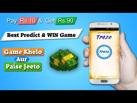 Trezo Gaming App | Best Predict & Win Game | Latest Earning