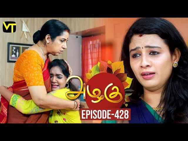 Azhagu - Tamil Serial   அழகு   Episode 428   Sun TV Serials   17 April 2019   Revathy   VisionTime
