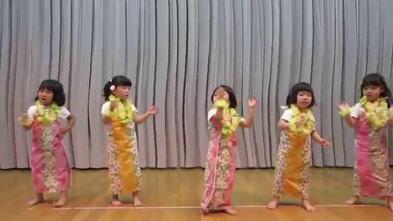 エコモ 歌詞 アロハ マイ
