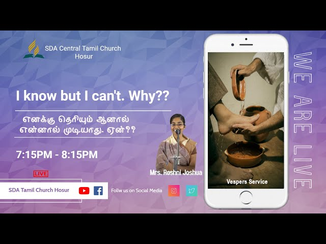 I know but I can't. Why?   Mrs. Roshini   Vespers - 03.09.2021  SDA Central Tamil Church Hosur