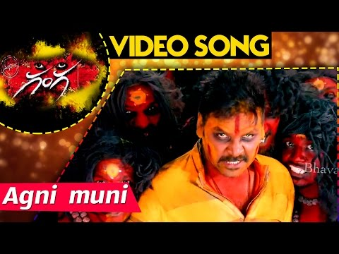 Agni Muni Video Song || Ganga (Muni 3) Movie Songs || Raghava Lawrence, Nitya Menon, Taapsee