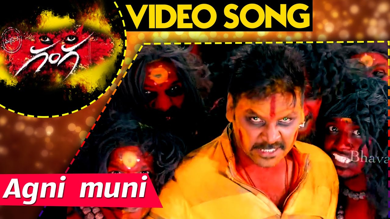 muni 1 video songs free download