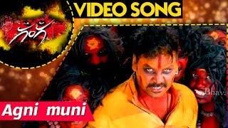 Agni Muni Video Song || Ganga (Muni 3) Movie Songs || Raghava Lawrence, Nitya Menon, Taapsee