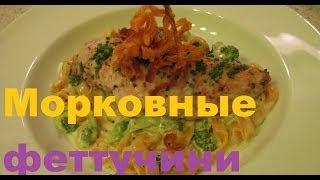 Ресторан у меня дома   Выпуск 2 (рецепты, паста, итальянские блюда, еда, кухня)