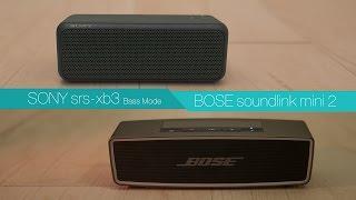SONY SRS-XB3 vs BOSE soundlink mini2 | Bluetooth Speaker Review