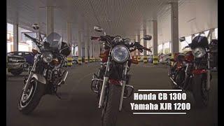 honda cb1300  Yamaha xjr 1200  МОТО-МНЕНИЕ