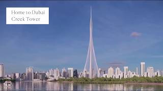 All About The Visionary Dubai Creek Harbour thumbnail