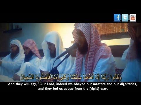 ᴴᴰ [NEW] - Recitation by Sheikh Salman Al-Utaybi