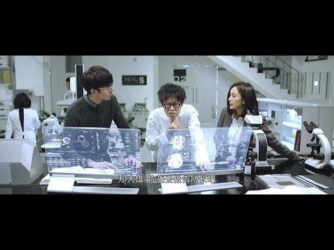 Обратный отсчёт.  Перезапуск (2017,  фантастика, боевик) кино онлайн